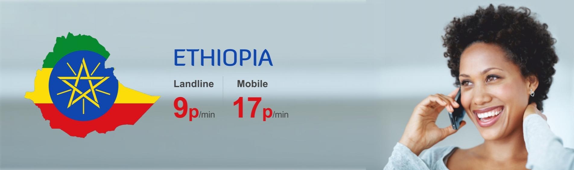 Ethiopia best call rates